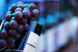 8 октября в армянском Арени пройдет Фестиваль вина