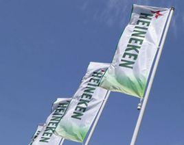 Heineken обновляет корпоративный стиль