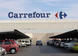 Carrefour опровергла данные о выходе на рынок РФ