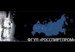 """Производитель стеклотары банкротит ФГУП """"Росспиртпром"""""""