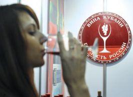 Кубань станет краем винодельческой культуры