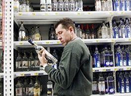 Второй месяц подряд в Коми снижаются продажи алкоголя