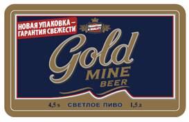 Gold mine Bee: новая упаковка прошла испытания