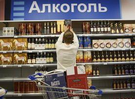 В новом законе об алкоголе россиянам не нравится запрет объемной тары