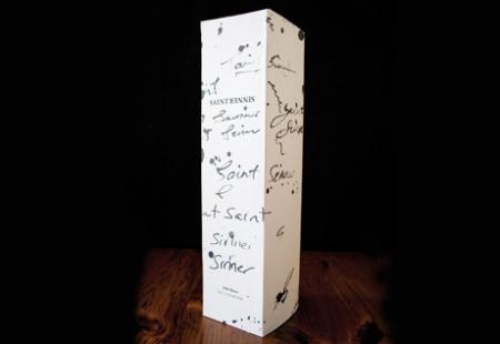 Выпускник школы искусств представил концепт-этикетку для вина