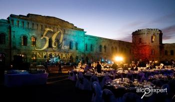 50 лет Инкерманскому заводу марочных вин