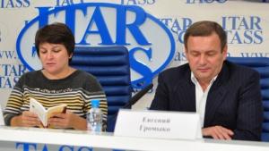 «Гид российского покупателя» уже в Краснодарском крае