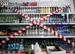 Подмосковье одобрило законопроект о ночном запрете алкоголя