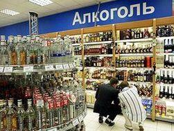 Продажа алкоголя: учтите важные изменения