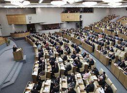 Госдума приняла закон об индексации акцизов