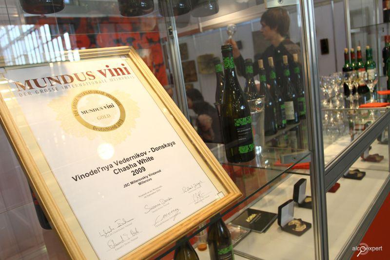 """Из года в год выставка  """"Индустрия напитков """" выполняет важную миссию..."""