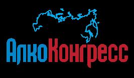 АлкоКонгресс на ПРОДЭКСПО-2015. Открыта регистрация