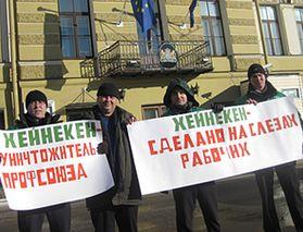 Руководство филиала Хейнекена в Петербурге нарушило закон