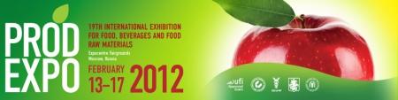 Конкурсы для производителей в рамках выставки «Продэкспо-2012»