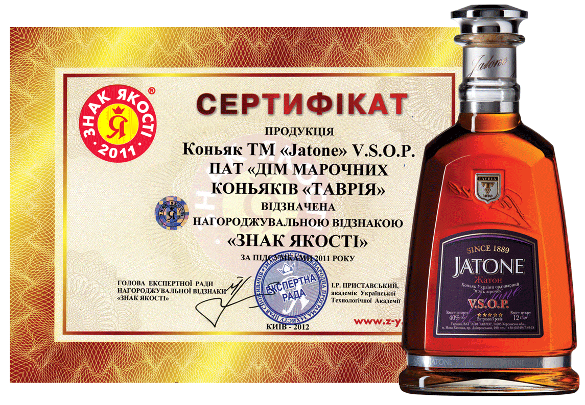 программа со знаком качества ярославль