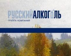 """""""Русский алкоголь"""" уйдет с рынка Украины"""