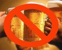 Архангельские депутаты поддержали запрет слабоалкогольных напитков.