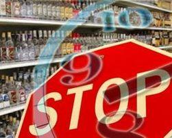 В Тамбовской области запретили продажу алкоголя по ночам и в праздники
