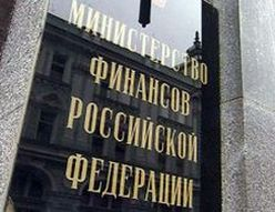 Минфин РФ вновь выступает против введения налога с продаж