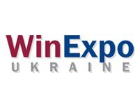 Выставки вина и виноделия в Киеве