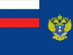 Информационное сообщение РАР о действующей с 22.01.2013 версии ПС ЕГАИС