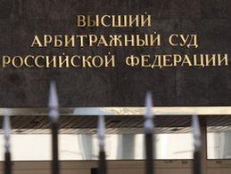 """ВАС РФ подтвердил законность товарного знака """"Володя и медведи"""""""