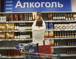 Роалкоголь сможет аннулировать лицензии на продажу алкоголя