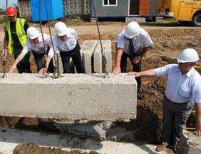 Завод по производству пива начали строить в Краснодарском крае