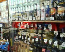 В Новосибирске владельцев киосков, незаконно торгующих пивом, могут лишать бизнеса