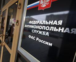 ФАС: Телекомпания «СТРИМ» нарушила запрет на размещение рекламы алкоголя