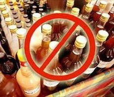 """Сеть """"Фреш"""" не может продлить лицензию на торговлю алкоголем"""