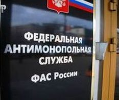 """ФАС направила в территориальные органы разъяснения по закону """"О рекламе"""""""
