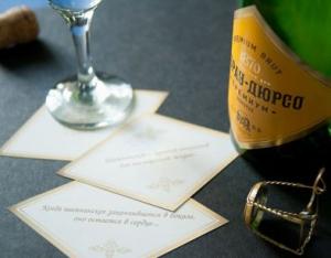 Фестиваль российского вина пройдет в Абрау-Дюрсо