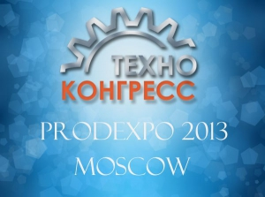 Журнал Напитки № 5_2012 Новости НПФ МЕГАМАШ