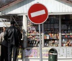 Запрет на торговлю пивом и сигаретами в ларьках оставит без работы 220 тысяч человек