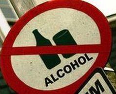 Псковские власти намерены в разы расширить радиус безалкогольных зон