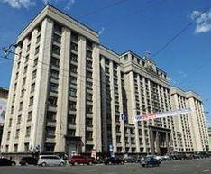 Госдума приняла закон об индексации ставок акцизов