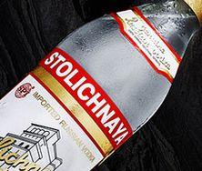 SPI Group рассталась с дистрибьютором и будет сама продавать Stolichnaya в США