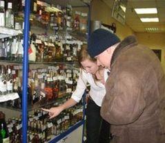 СЗФО. Количество вакансий в сфере оборота алкоголя выросло втрое