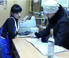 """Роспотребнадзор забраковал алкоголь в сыктывкарском магазине """"Дисконт"""""""