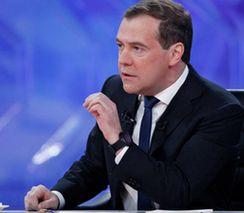 Д. Медведев: Возврат к промилле и владение оружием пока не для России
