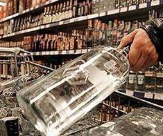 Росалкоголь утвердил минимальные цены на водку, коньяк и бренди