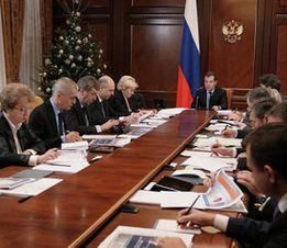 Правительство РФ против замены НДС на налог с продаж