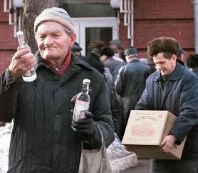 http://www.alcoexpert.ru/uploads/posts/2012-12/1356793777_21.jpg