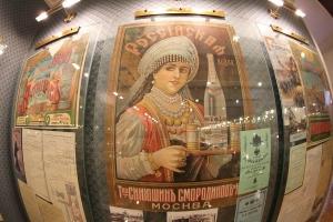 """Ровно 21 """"бульк"""": история и традиции русской водки"""