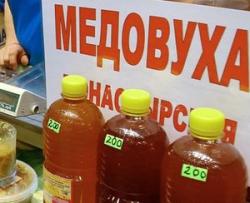 СФ отменил лицензирование для сидра, медовухи и пуаре