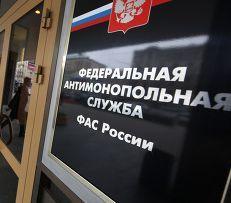 """Как сообщила """"Российская газета"""", ФАС не возражает против корректировки нормы закона о торговле"""