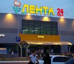 """""""Лента"""" вложит 7 млрд руб. в строительство гипермаркетов в Краснодарском крае"""