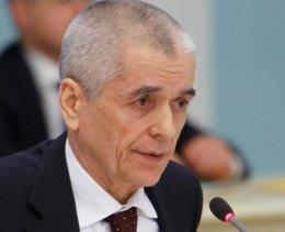 Г.Онищенко раскритиковал систему по защите прав потребителей в ЕС