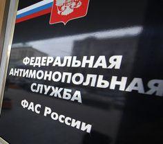 Челябинские антимонопольщики запретили рекламу водки в торговой сети «Молния»